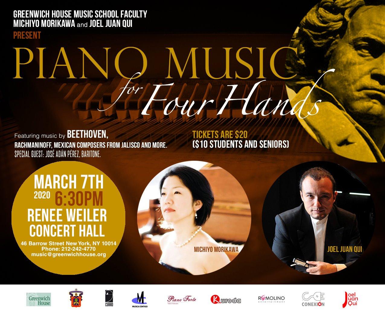 Joel Juan Qui, pianista académico del CUAAD, se presenta en Nueva York