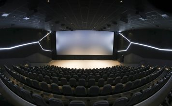 Cineteca FICG. Fotografía: Gustavo Alfonzo